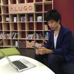 【受講者インタビュー】経験0の素人がALUGOの2ヶ月間でどうやって英会話を喋れるようになったのか?