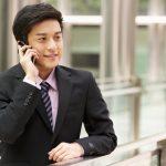 英会話教室やスカイプ英会話で挫折した人が『電話』で英語を上達できたワケ